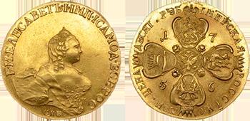 Монета для любого нумизмата harald goch
