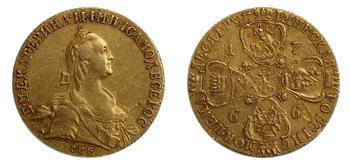 Цены на монеты российской империи 1700 1917 сколько стоит альбом с 10 рублевыми монетами
