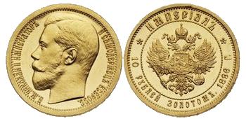 Продать инвестиционные монеты в москве монета преподобный серафим саровский 100 рублей 2013 года стоимость