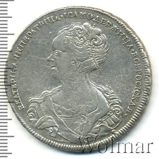 1 рубль 1725 г. Екатерина I. Петербургский тип, портрет влево. Хвост орла узкий, разделяет надпись