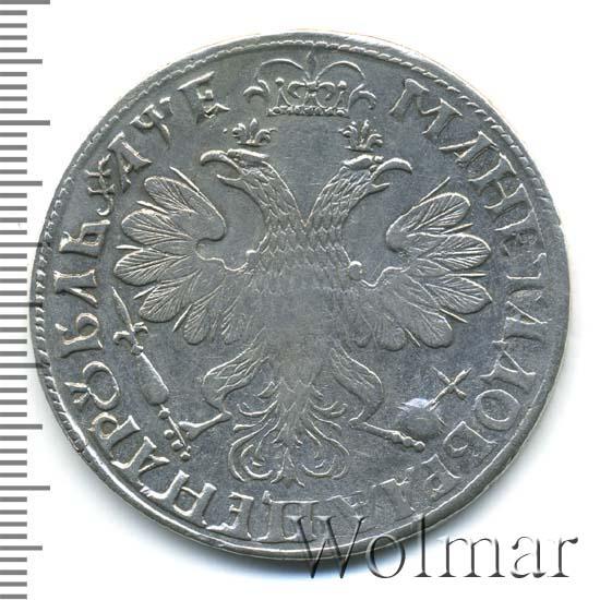 1 рубль 1705 г. Петр I. Портрет молодого Петра I. Корона закрытая. На головах орла малые короны. Тиражная монета