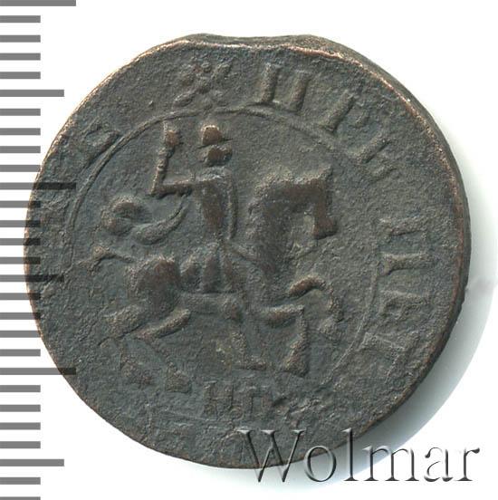 1 копейка 1717 г. НД. Петр I Обозначение монетного двора