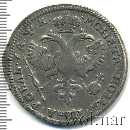 1 рубль 1720 г. OK. Петр I. Портрет в латах. С пряжкой на плаще. Арабески на груди. Инициалы медальера