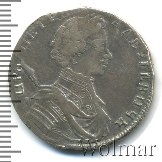 Полуполтинник 1713 г. G. Петр I Портрет работы C. Гуэна. Тиражная монета