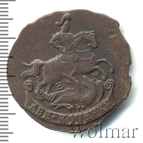 2 копейки 1772 г. ЕМ. Екатерина II.