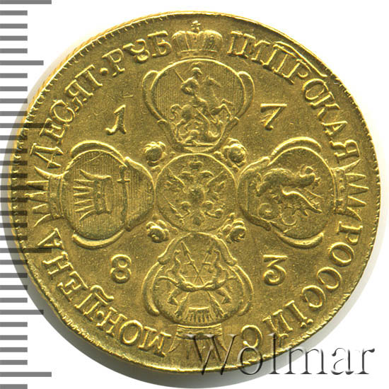 10 рублей 1783 г. СПБ. Екатерина II. Тиражная монета