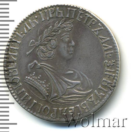 Полуполтинник 1702 г. Петр I. Дата