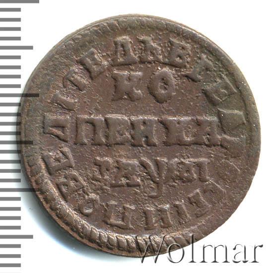 1 копейка 1714 г. Петр I Новодел. Медь