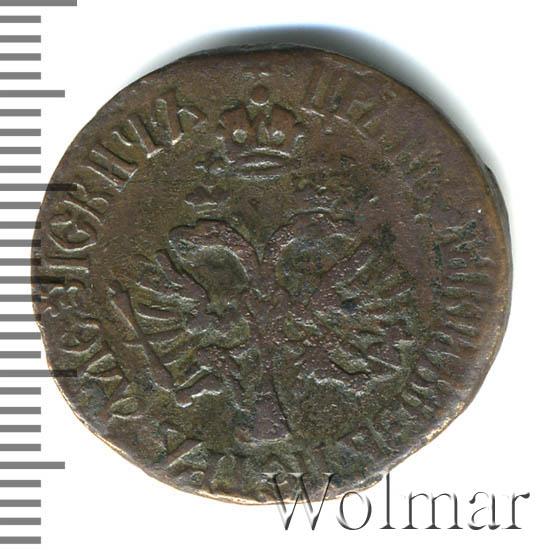 Денга 1700 г. Петр I Ден-га. Обозначение номинала