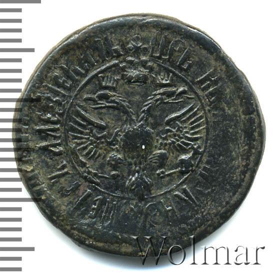 Денга 1700 г. Петр I Всея РоссIи самодержецъ.
