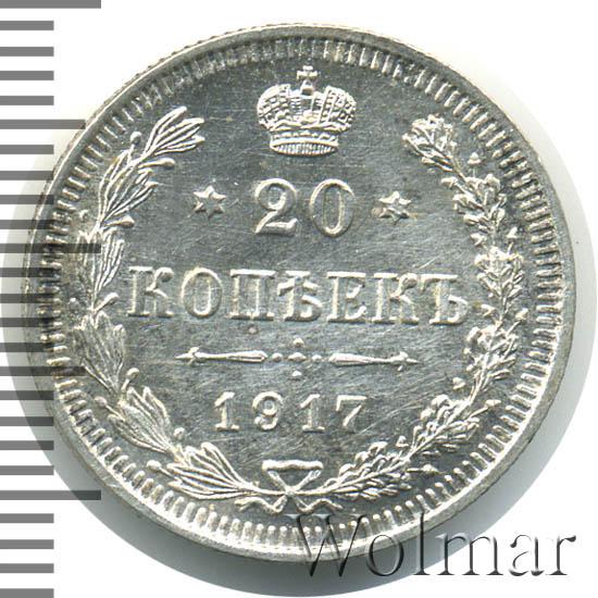 Конрос 146/94 10копеек 2002 украина года стоимость