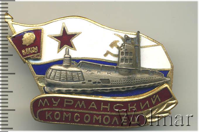 обозначение подводных лодок