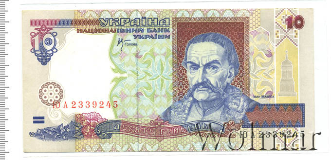 Украина 20 гривен 2000 года подпись стельмах unc
