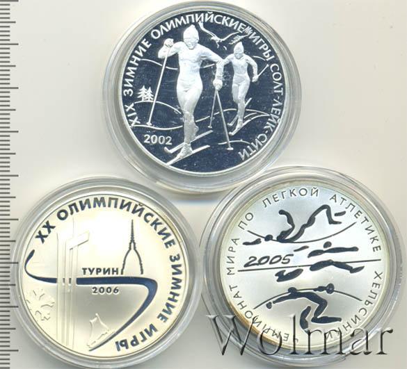 поздравительная открытка 45 юбилейных рублевых монет делаем