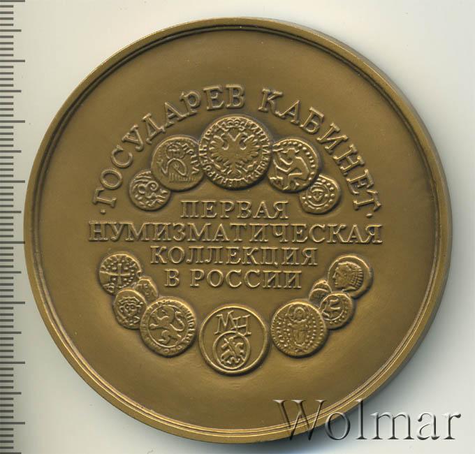 это препарат скупка настольных медалей мно внимание, что курс