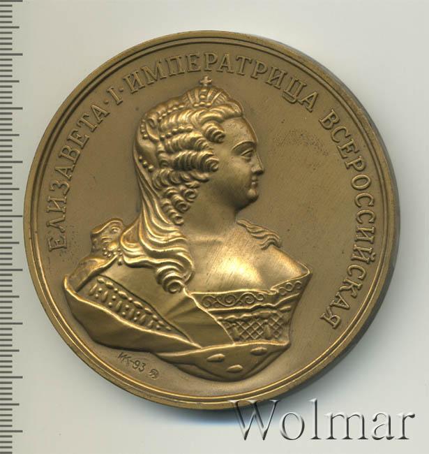 полон различными скупка настольных медалей мно детей, взрослых официальных