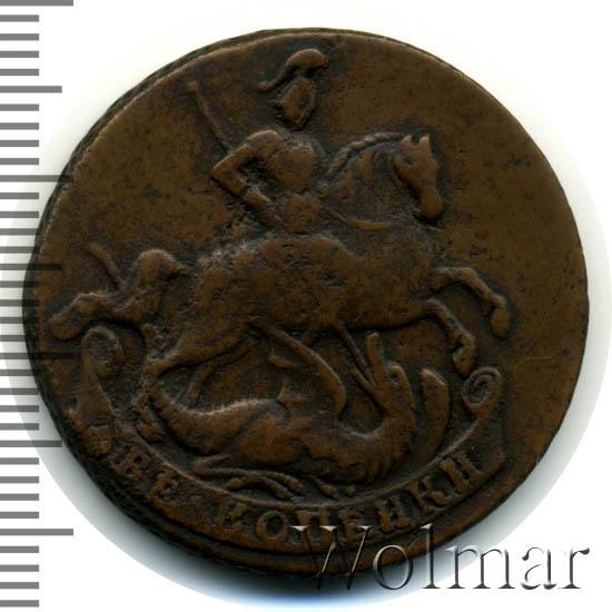 2 копейки 1761 г. Елизавета. Номинал под св. Георгием. Екатеринбургский монетный двор