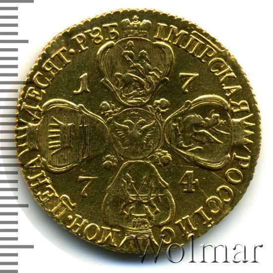 10 рублей 1774 г. СПБ. Екатерина II. Тиражная монета