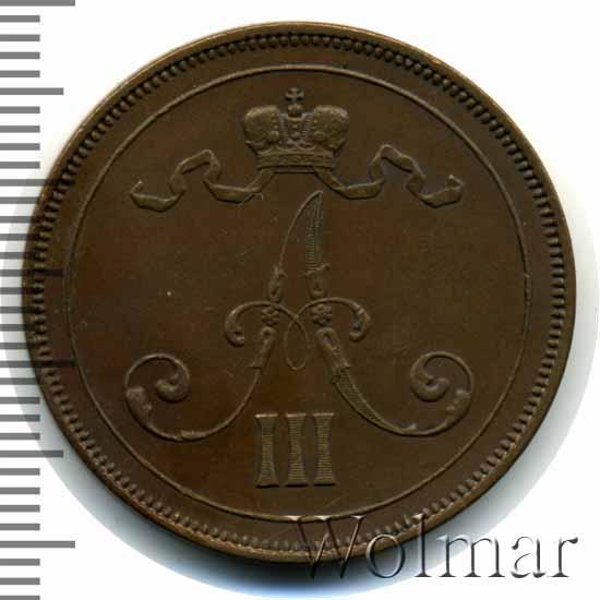 10 пенни 1889 г. Для Финляндии (Александр III).