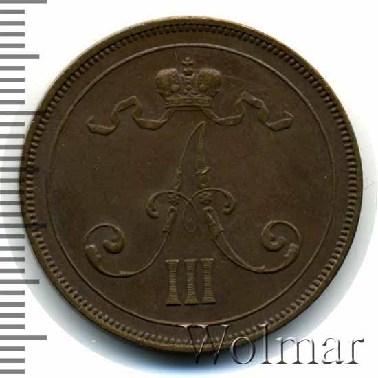 10 пенни 1890 г. Для Финляндии (Александр III) Медь
