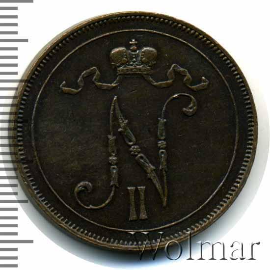 10 пенни 1898 г. Для Финляндии (Николай II).