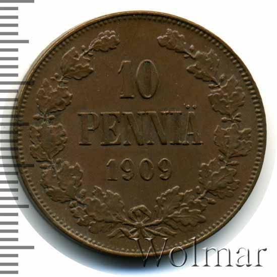 10 пенни 1909 г. Для Финляндии (Николай II).