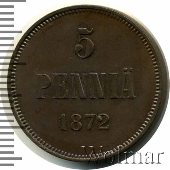 5 пенни 1872 г. Для Финляндии (Александр II).