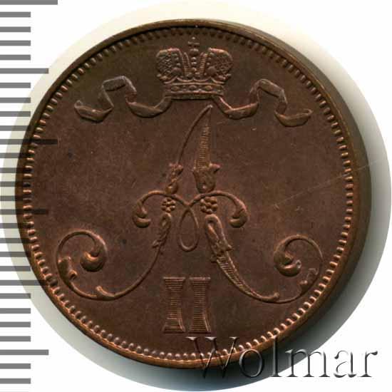 5 пенни 1873 г. Для Финляндии (Александр II).