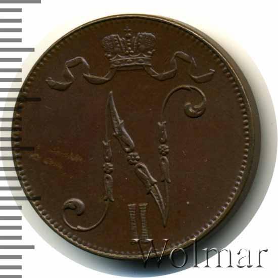 5 пенни 1896 г. Для Финляндии (Николай II).