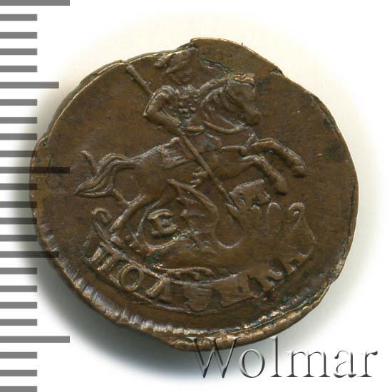 Полушка 1789 г. ЕМ. Екатерина II. Буквы ЕМ