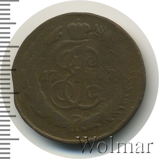 1 копейка 1767 г. СПМ. Екатерина II. Буквы СПМ