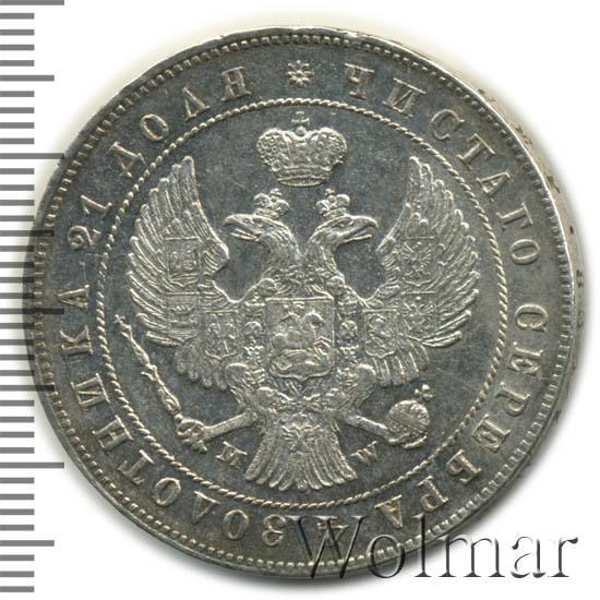 1 рубль 1844 г. MW. Николай I. Варшавский монетный двор. Хвост орла веером