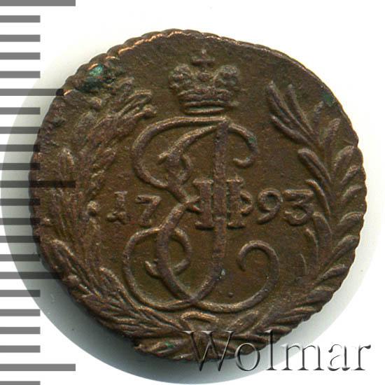 Полушка 1793 г. Екатерина II. Без обозначения монетного двора