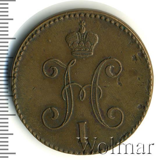3 копейки 1847 г. СМ. Николай I. Сузунский монетный двор