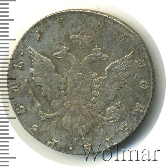 1 рубль 1785 г. СПБ ЯА. Екатерина II. Тиражная монета