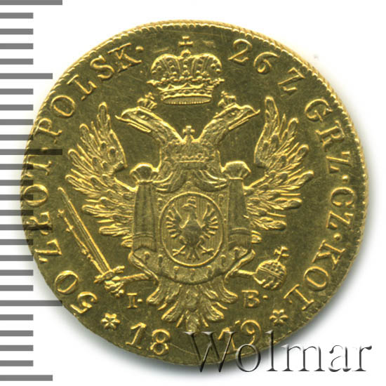 50 злотых 1819 г. IB. Для Польши (Александр I). Большая голова