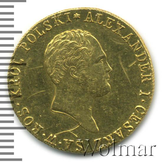 50 злотых 1819 г. IB. Для Польши (Александр I) Большая голова