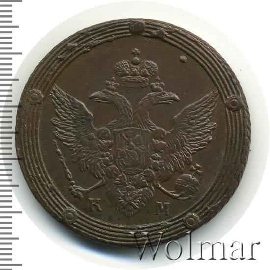 5 копеек 1807 г. КМ. Александр I. Сузунский монетный двор