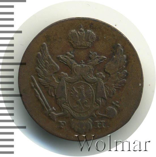 1 грош 1829 г. FH. Для Польши (Николай I) Тиражная монета