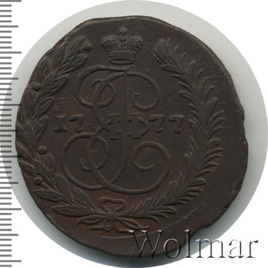 2 копейки 1777 г. ЕМ. Екатерина II.