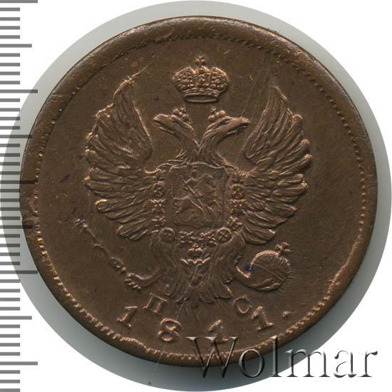2 копейки 1811 г. СПБ ПС. Александр I Буквы СПБ ПС
