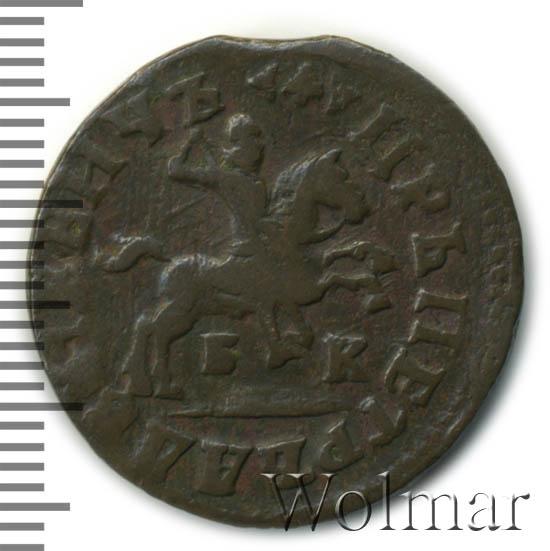 1 копейка 1713 г. БК. Петр I Обозначение монетного двора
