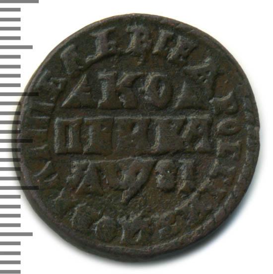 1 копейка 1716 г. МДЗ. Петр I. Обозначение монетного двора