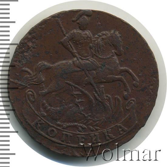 1 копейка 1758 г. Елизавета I.