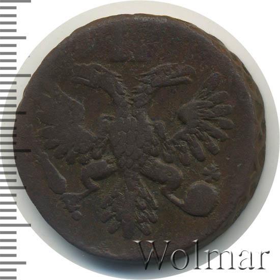 Денга 1743 г. Елизавета I В крыле 9 перьев
