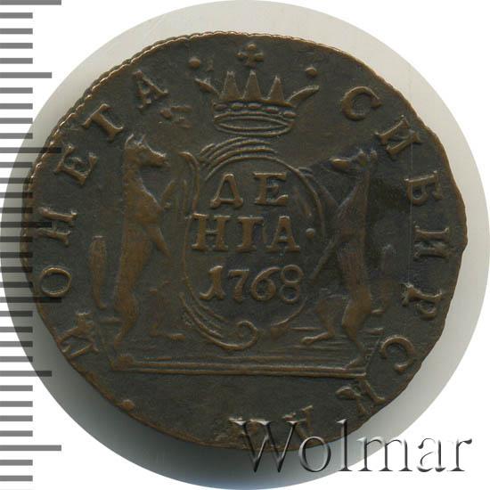 Денга 1768 г. КМ. Сибирская монета (Екатерина II). Тиражная монета