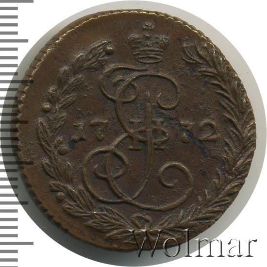 Денга 1772 г. ЕМ. Екатерина II.