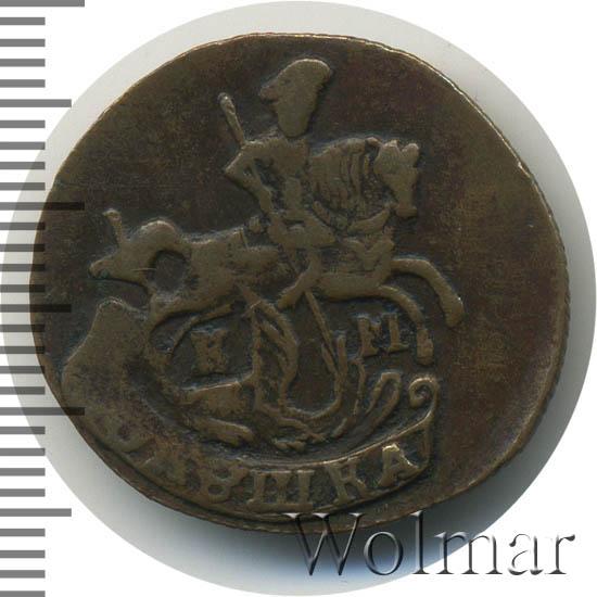 Полушка 1790 г. КМ. Екатерина II. Буквы КМ