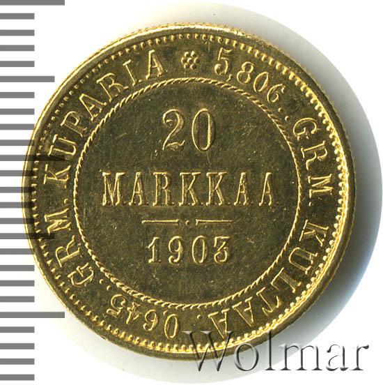 20 марок 1903 г. L. Для Финляндии (Николай II).