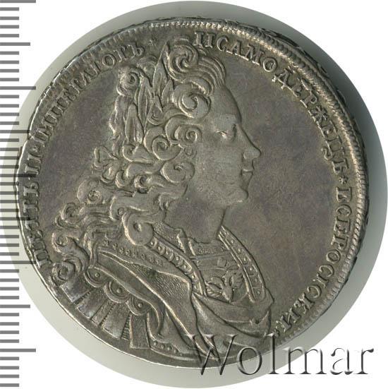 1 рубль 1727 г. Петр II Портрет разделяет надпись. Красный тип. Звезды в надписи